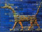 This sirrush is from the Ishtar Gate of the ancient city of Babylon. Photographer and artist unknown.